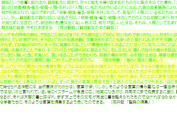 『絵画と物語 II vol.2』