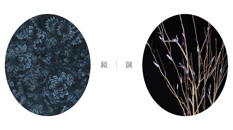 Mirror | Mirror 展示イメージ